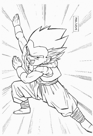 Dragon Ball Gt Vegeta Coloring Pages
