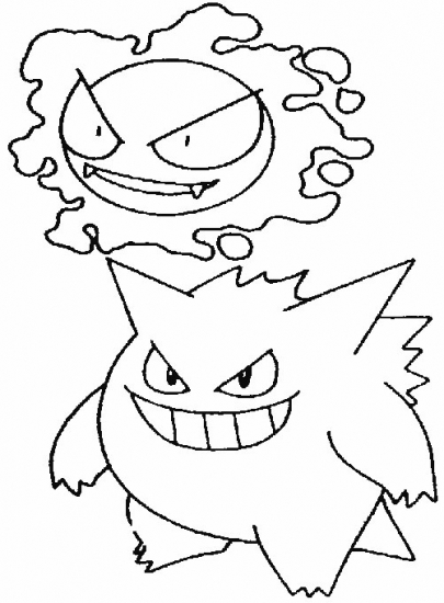 Mega Blastoise Pokemon Coloring Pages additionally Pokemon Mega Mewtwo ...